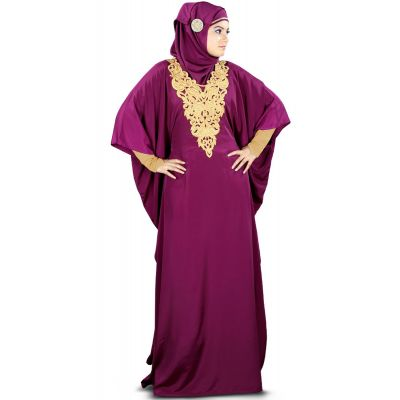 Womens Abaya Purple Color Supercool