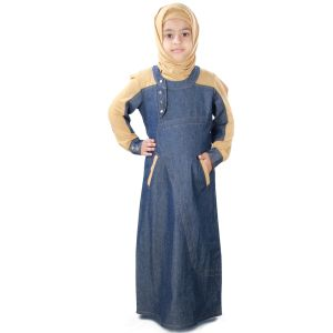 Beige and Blue color Kid's-Denim Kid's Abaya